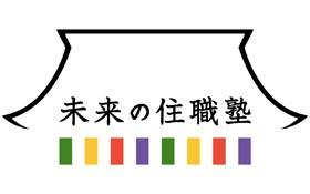 juku_logo_600-280x175